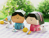 UNICEF | Paper Toy