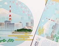 冊子表紙・カード『AAPA TOKYO 2014』
