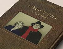 En Route to Jerusalem - book design