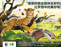 #ChooseForForest# for WWF