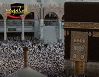 El Mahmoud Travel montage Video