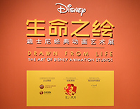Drawn From Life: The Art of Disney Animation