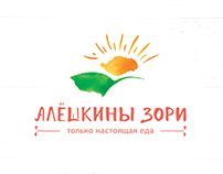 Meat shop branding