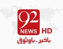 Mobile App Design for 92NewsHD