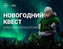 Новогодний спецпроект для BAYER | Special project