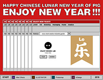 Poster - ENJOY CHINESE YEAR