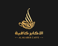 Arabic logofolio vol.2