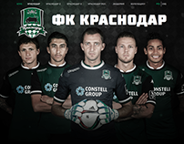 Concept Site FC Krasnodar, Kids academy and Club store