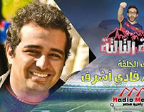 El-Daraga El-Talta _2 (Radio Masr)
