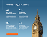 Landing page for the coach to Ielts test