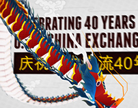 Celebrating 40 Years of U.S. - China Exchanges