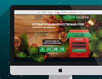 Landing page | Продажа искусственных елок