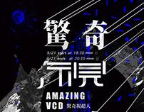 活動海報設計/poster design/