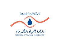 مشروع إستكمال توفير المياه من وادي نجران
