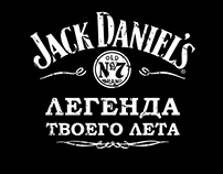 Jack Daniel's booklet tune up