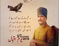 9th November Iqbal Day #IqbalDay