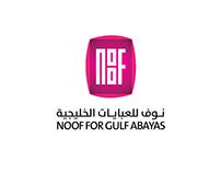 Noof Abayas