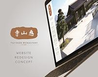 Tsz Shan Monastery Website