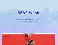 Concept  On-line Shop