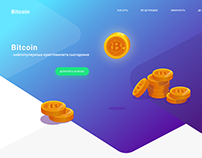 Bitcoin Landing Page