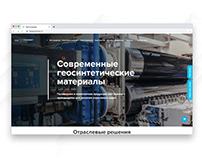 Techpolymer group