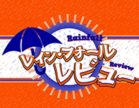 Channel Branding for Rainfall Review
