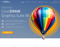 "Site for software ""Сoreldraw graphics suite 2017"""