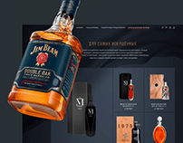E-Commerce project of fine spirits