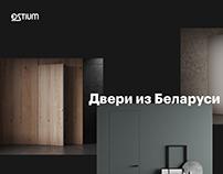 Door Store Online