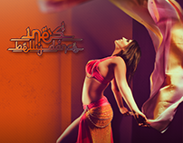 Ines Belly Dance / photoshoot & video