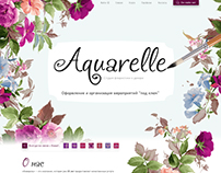 Home page - Decor & organization of events