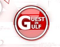 Gust In Gulf