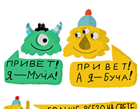 Moocha Boocha comics | комикс Муча Буча
