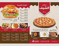 Flyer Restaurant Menu Template - A4