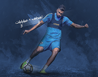 Trezeguet | Fariq FC