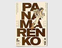 Panamarenko Universum – Exhibition Identity