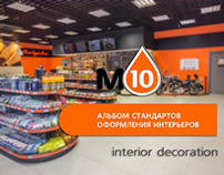 Cafe and shop interior design M10 OIL