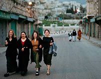 The West Bank 2000-2009, every day life