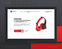 Design landing page for online-shop
