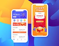 Netease FuCong Financial App