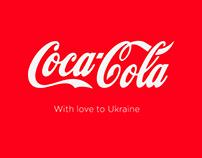 Coca-Cola. With love to Ukraine