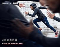 2016 PUMA彪马运动海报拍摄 The poster shooting