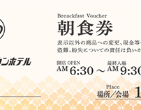 【名古屋クラウンホテル】other