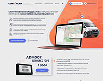 Landing page for GPS company