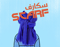 scarf film poster