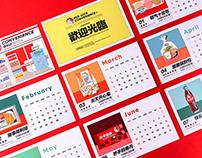 2019 Calendar Design:RED LUCK CONVENIENCE
