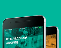 VTB Ice Palace Mobile Application