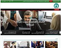 موقع تجمع الشباب السوري من أجل التغيير