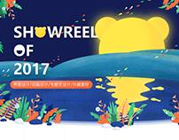 Showwreel of 2017
