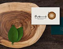 Choob Ara Branding